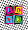 Cool LOVE card vector image vector image