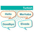 different expressions in turkish language vector image vector image