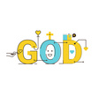 God word design vector image
