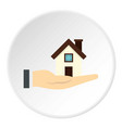 house in hand icon circle vector image