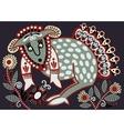 ukrainian tribal ethnic painting unusual animal vector image vector image