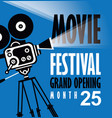 Movie festival poster with old movie camera vector image