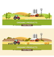 Organic products Agriculture and Farming vector image