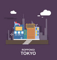 roppngi fantastic city in tokyo design vector image vector image