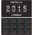 bilateral business card with calendar and carbon vector image