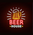 neon sign of beer house vector image