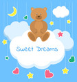 sweet dreams colorful sleep vector image
