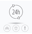 24h service pencil and magnet icons vector image