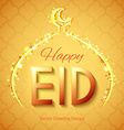 Happy Eid Islamic Greeting Background vector image vector image