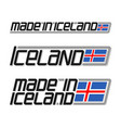 made in iceland vector image