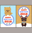 happy new year 2018 dogs set vector image
