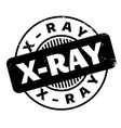 x-ray rubber stamp vector image