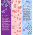 Set of vertical banners with flowers and place for vector image