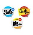 set label sale special offer sale 50 percent vector image