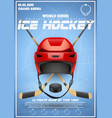 poster template of ice hockey tournament vector image