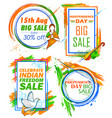 independence day of india sale banner with indian vector image vector image