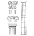 set of columns vector image