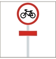 Bike track sign road sign - vector image