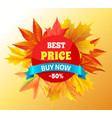 best price buy now -50 promo label design maple