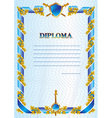 military diploma vector image vector image
