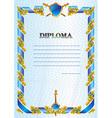 military diploma vector image