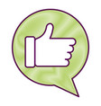 speech bubble with hand like image vector image
