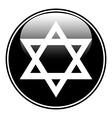 Magen David symbol button vector image