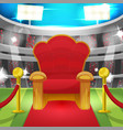 theater luxury chair sport stadium vector image vector image