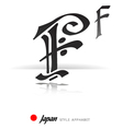 English alphabet in Japanese style - F - vector image