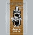 color vintage tattoo shop banner vector image