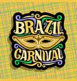 Logo for brazil carnival vector image