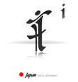 jEnglish alphabet in Japanese style - I - vector image