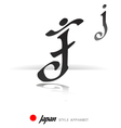 English alphabet in Japanese style - J - vector image