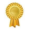 Ornate Gold Rosette Award vector image