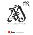English alphabet in Japanese style - M - vector image