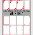 flag v12 austria vector image