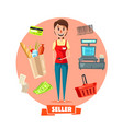 seller woman or cashier in shop retail vector image