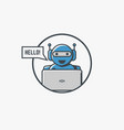 robot with laptop vector image