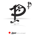 English alphabet in Japanese style - P - vector image