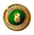 8 years anniversary golden label vector image