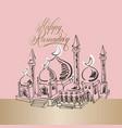 Ramadan modern greeting card design vector image
