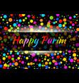 purim card carnival paper confetti background vector image
