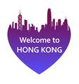 HongKongW vector image