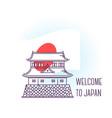 imperial palace tokyo landmark symbol of japan vector image