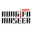 Kung Fu Master - t-shirt print with nunchucks vector image