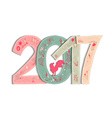 New Year Banner 2017 vector image