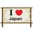 I love Japan vector image vector image