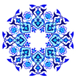 blue artistic ottoman pattern series sixty vector image