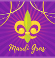 mardi gras greeting card vector image