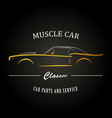 classic muscle car silhouette vehicle silhouette vector image